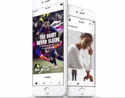Nike llança una aplicació en sis països d'Europa, entre ells Espanya (NIKE )